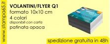 Volantini Flyer Q1 10x10cm